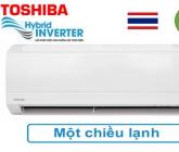 Điều hòa Toshiba 12000BTU inverter RAS-H13PKCVG