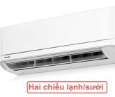 Điều hòa Toshiba 2 chiều 18.000BTU inverter RAS-H18S3KV