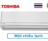 Điều hòa Toshiba 9.000BTU 1 chiều RAS-H10U2KSG