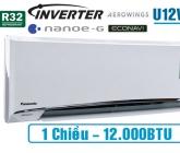 Điều hòa Panasonic 12.000BTU 1 chiều inverter U12VKH-8