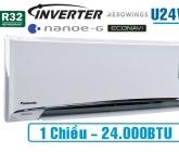 Điều hòa Panasonic 24.000BTU 1 chiều inverter U24VKH-8
