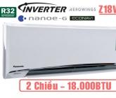 Điều hòa Panasonic 2 chiều inverter 18.000BTU Z18VKH-8
