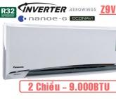 Điều hòa Panasonic 2 chiều inverter 9.000BTU Z9VKH-8